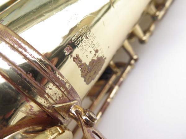 Saxophone ténor Selmer Mark 7 verni gravé (4)