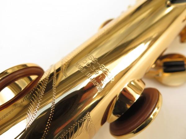 Saxophone soprano Yamaha YSS82ZR verni gravé (15)
